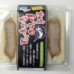 沖縄マグロかつサンド