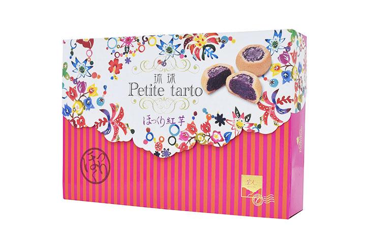 琉球Petite tarto ほっくり紅芋(8個入)