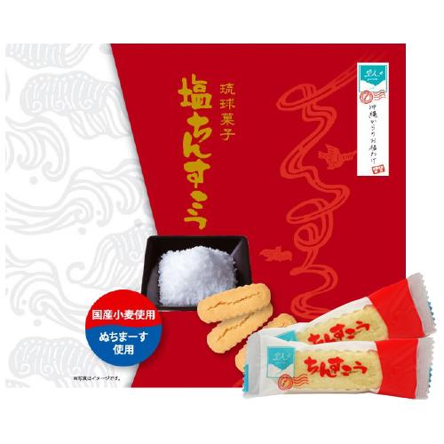 手打ち風平ちぢれ麺沖縄そば/3食