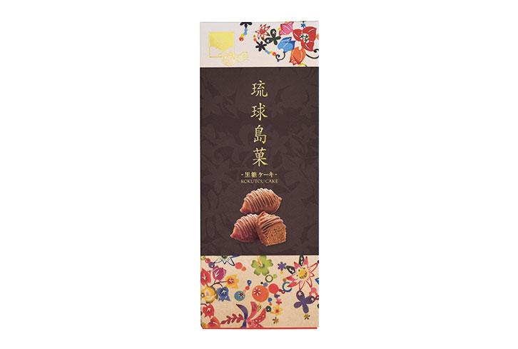 琉球島菓 黒糖ケーキ(5個入)